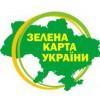 """З 31 травня 2012 почнуть діяти нові тарифи за договорами міжнародного автострахування """"Зелена карта"""""""